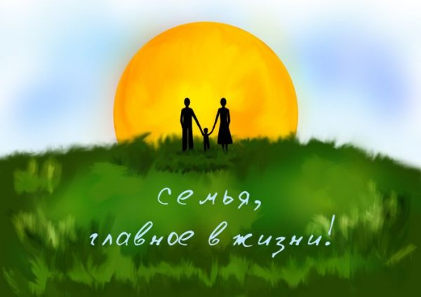 http://forums.drom.ru/attachment.php?attachmentid=1813351&d=1310087953