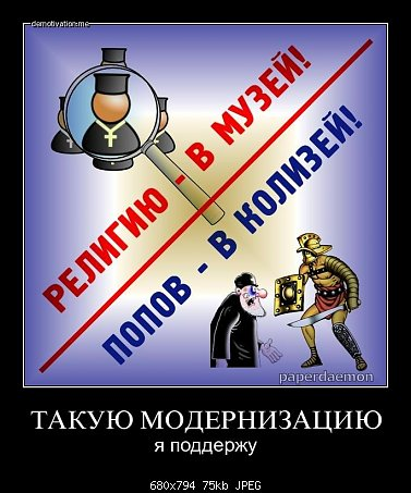 http://forums.drom.ru/attachment.php?attachmentid=2964087&d=1350652733&thumb=1