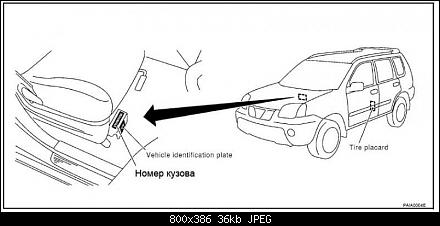 Bel ia01 also Kia Soul Radio Wiring Diagram moreover Kia Sedona Oil Filter Location moreover T4002965 2009 kia optimas timing belts or timing likewise Serpentine Belt Diagram 2011 Chevrolet Traverse V6 36 Liter Engine 00996. on images 2009 spectra