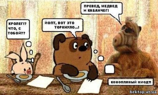 http://forums.drom.ru/attachment.php?attachmentid=372991&stc=1&d=1233566250