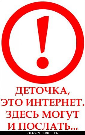 http://forums.drom.ru/attachment.php?attachmentid=5582583&d=1447851079&thumb=1