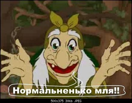 http://forums.drom.ru/attachment.php?attachmentid=775415&d=1321134489&thumb=1